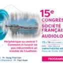 Save the date: 15ème Congrès de l'AFREPA les 13 et 14 décembre 2019 à LYON